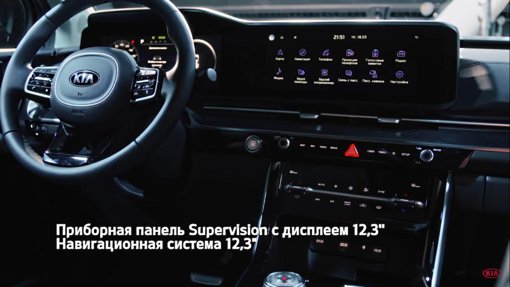 киа карнивал 2021 руль дисплей 12 дюймов